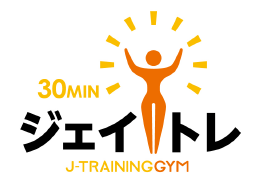 30MIN ジェイトレ J-TRAININGGYM